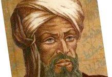 محمد بن موسى الخوارزمي