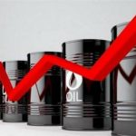 اسعار النفط اليوم