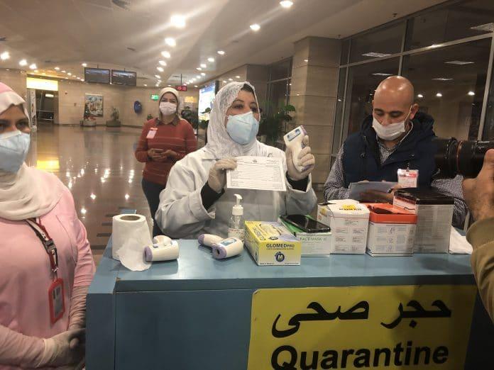 حجر صحى فى مطار عمان