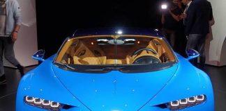 Bugatti Chiron بوغاتى تشيرون